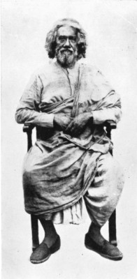 Yukteswar Image 4